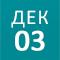 """Выставка """"Здравоохранение - 2018"""", г. Москва"""