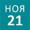 Международный форум руководителей медицинских организаций, Москва