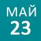 Радиология/Функциональная диагностика/МедФармДиагностика, г. Москва