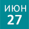 Инновации в организации Здравоохранения, Сочи