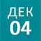 """Выставка """"Здравоохранение - 2017"""", г. Москва"""