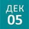 Здравоохранение-2016, Москва