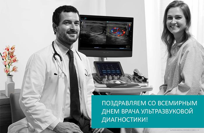 Профессиональный праздник врачей