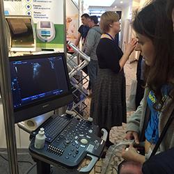 Московский ветеринарный конгресс MVC2016