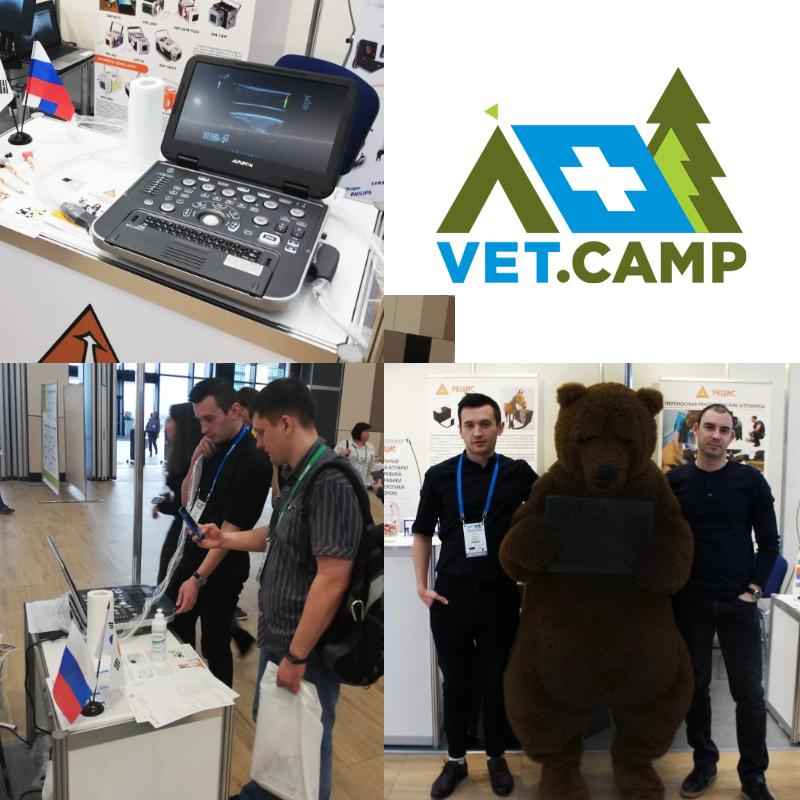 Alpinion на VET.CAMP