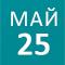 Медицинская Диагностика – 2021, Москва