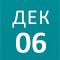 Здравоохранение 2021, г Москва