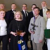 XXV Московский ветеринарный конгресс