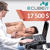 E-Cube i7 сезонная акция