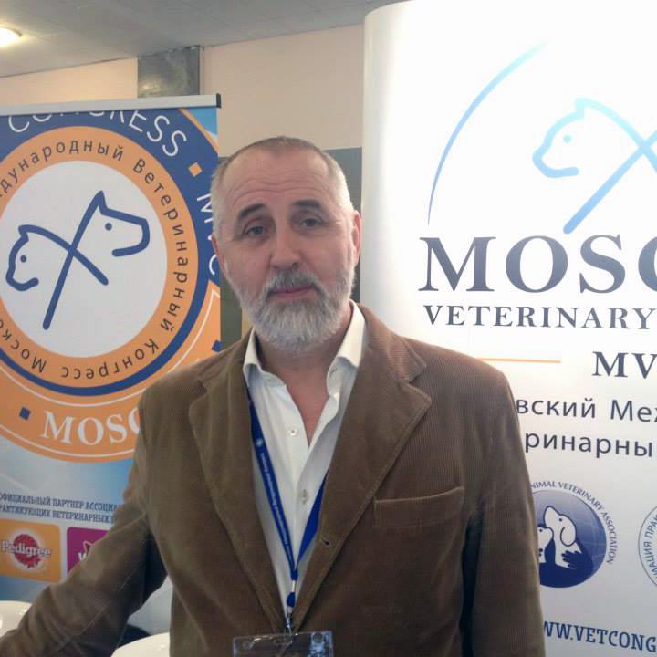 Московский Ветеринарный конгресс по болезням мелких домашних животных