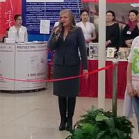 Здоровье Бурятии-2016,  Улан-Удэ